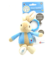Jiggle Attachable Soft Toy