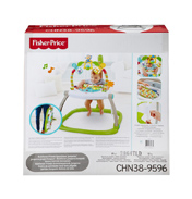 Fisher Price Rainforest Friends SpaceSaver…